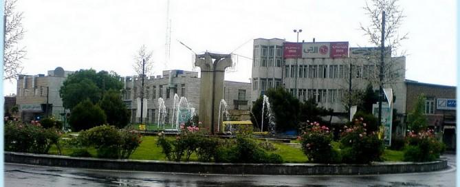 ثبت شرکت در آذرشهر