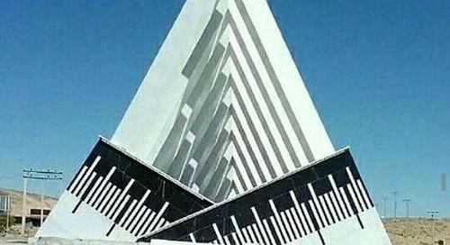 ثبت شرکت در بروجن