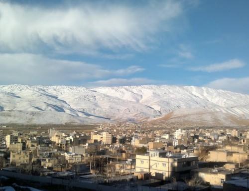 ثبت شرکت در فارسان
