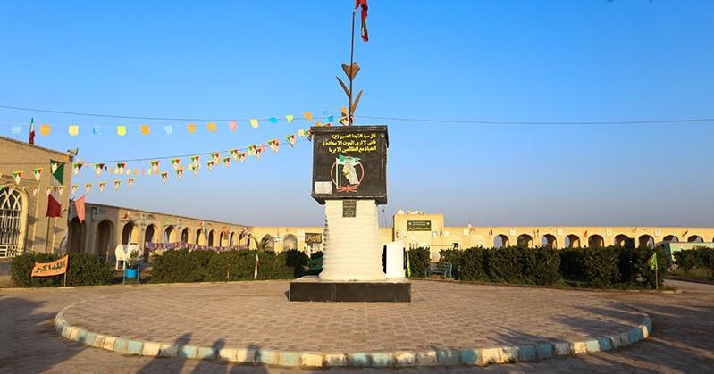 ثبت شرکت در دشت آزادگان