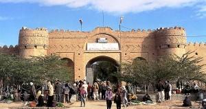 ثبت شرکت در ایرانشهر
